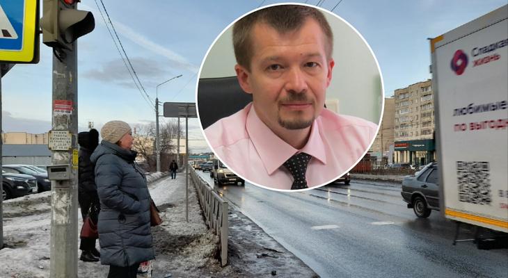 «Выгнали с совещания»: ярославский чиновник ушел в отставку