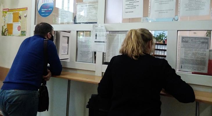Еще одна смерть от коронавируса в Ярославле