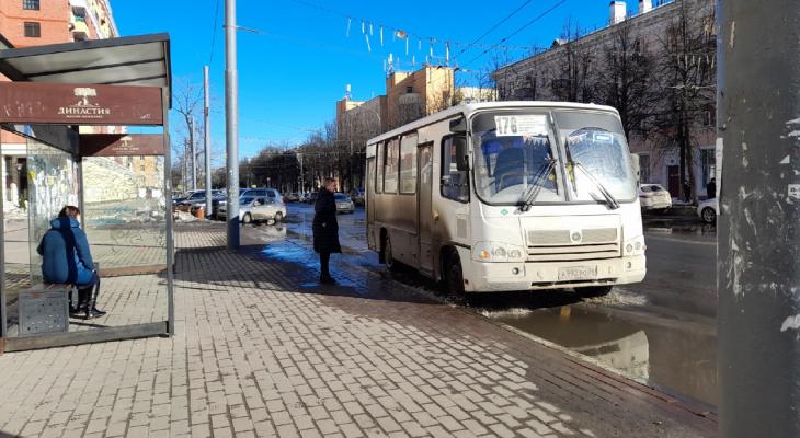 Транспортную схему изменили: сколько будет стоить проезд в Ярославле