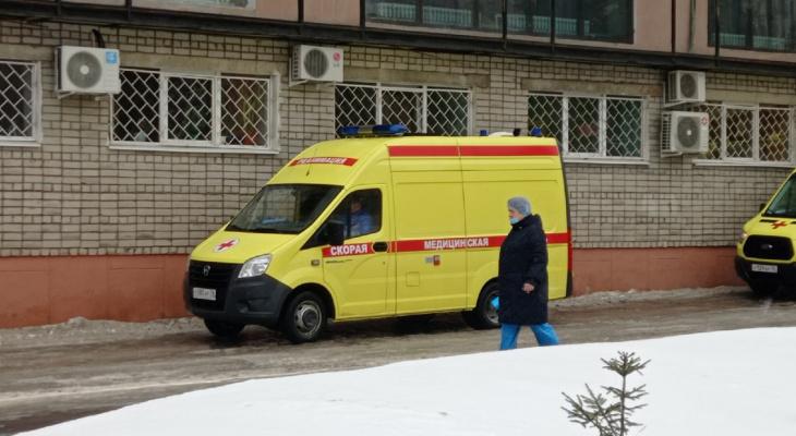 Умирала в муках: в Ярославле нашли обезображенный труп женщины