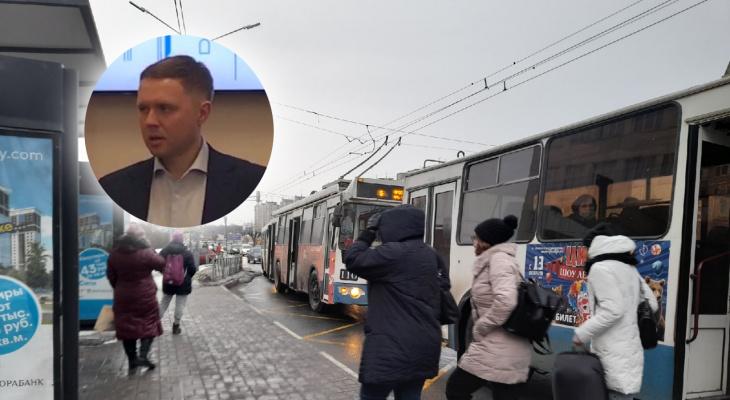 """""""Возможны новые тарифы"""": в мэрии объявили о том, что цены на проезд планируют изменить"""