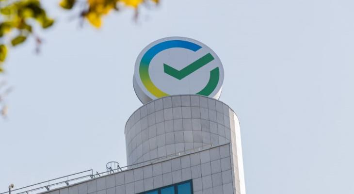 СберБанк продлевает промовклад «Дополнительный процент» с повышенной ставкой