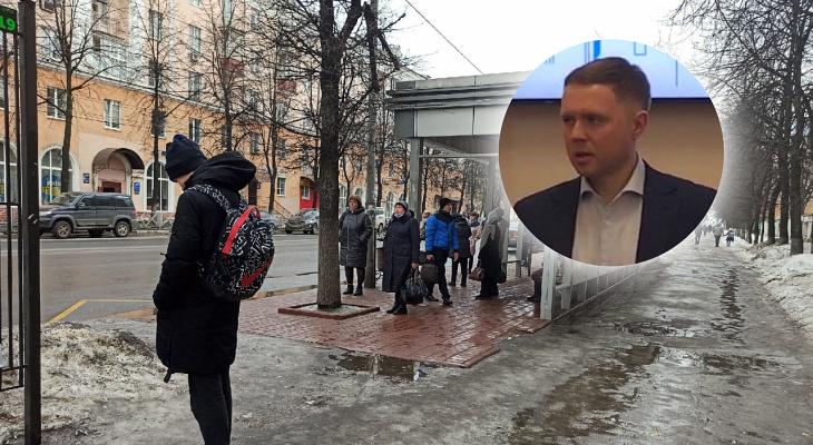 Придется подождать: ярославцев предупредили о последствиях транспортной реформы