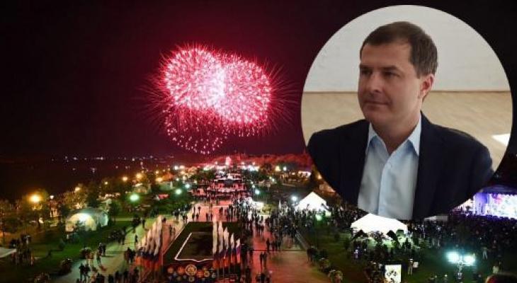 В мае или сентябре: будет ли у Ярославля День города, ответил мэр Волков