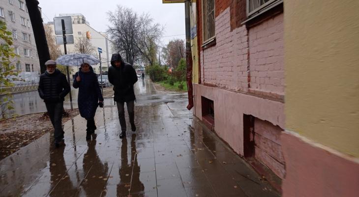 В Ярославле наступит осень: какую погоду ожидать в Ярославле