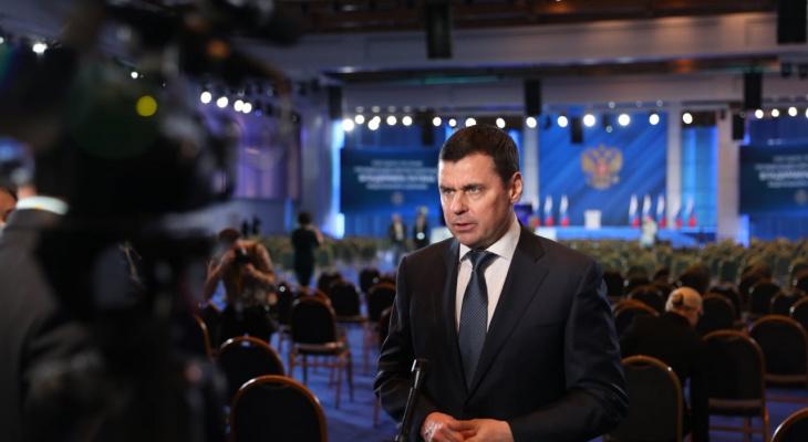 """""""Обозначил Путин"""": Миронов рассказал о новых выплатах для семей с детьми в Ярославле"""