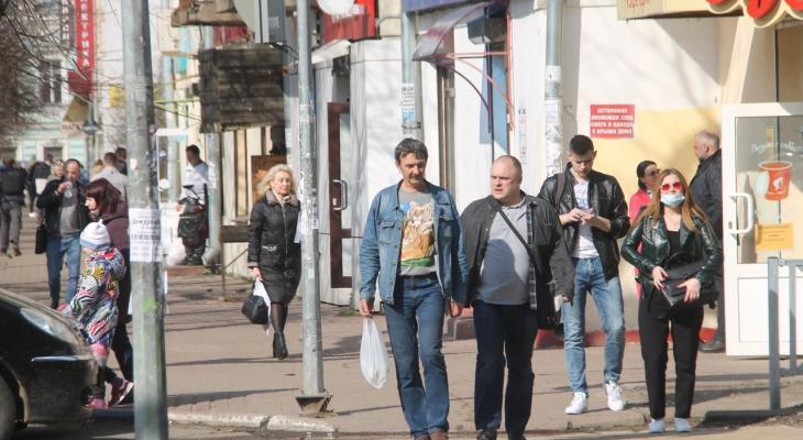 Полсотни точек развлечений: где в Ярославле погулять на 1 мая