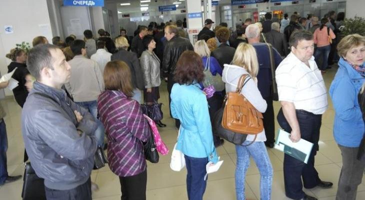 Рабочее время МФЦ в Ярославле сократят: каким будет график