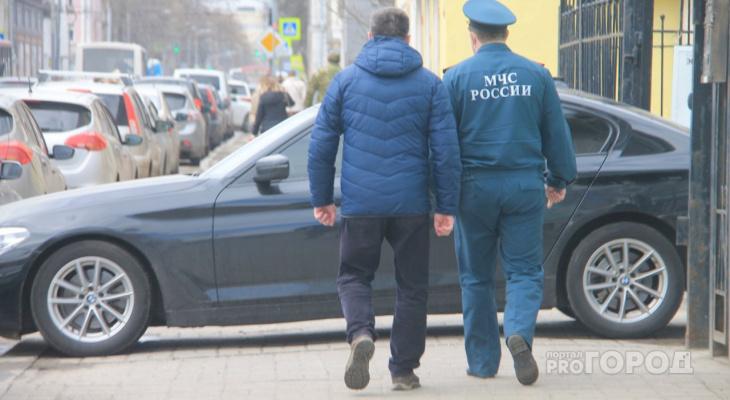 """""""Холодный фронт"""": когда в майские праздники придет тепло в Ярославль"""