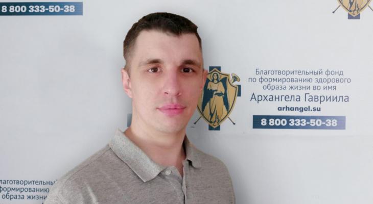 В Ярославле при странных обстоятельствах пропал директор благотворительного фонда