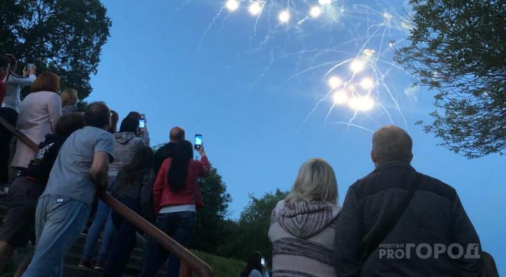 Салют на Первомай: где погулять в праздники  в Ярославле всей семьей