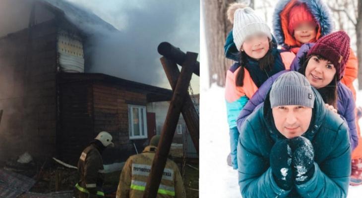 """""""Мы с детьми выскочили в одних трусах"""": ярославцы в страшном пожаре потеряли дом"""