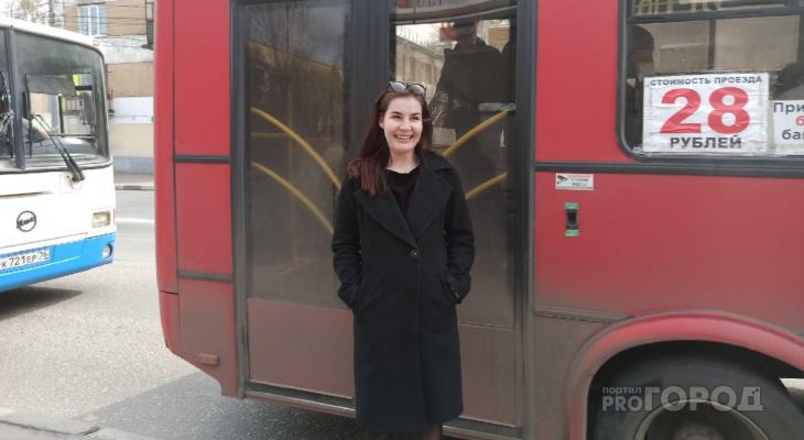 """""""Сделали еще хуже"""": ярославцы оценили итог транспортной реформы"""