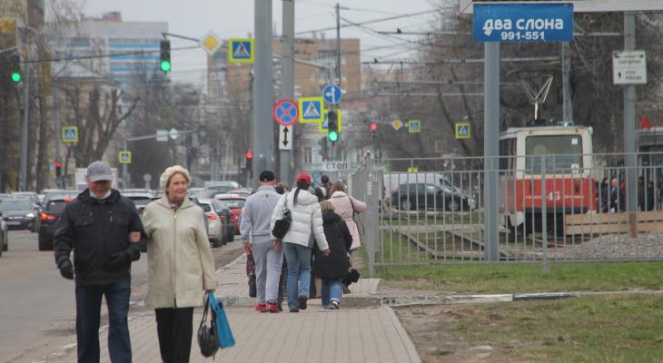Сидите дома: экстренное предупреждение для ярославцев