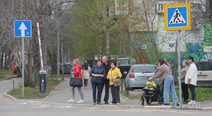 Где погулять 9 мая: программа гуляний