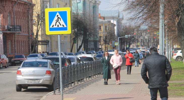 Мы ждали этого долго: когда наступят теплые дни в Ярославле