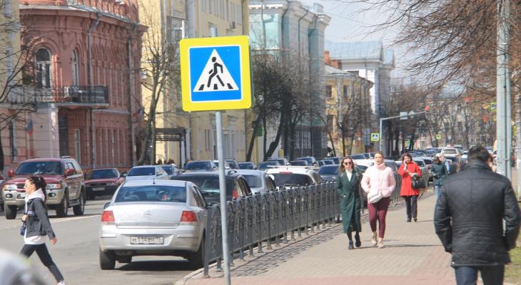 В Ярославле перекроют дороги 9 мая: где нельзя будет проехать
