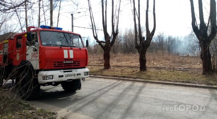 В Ярославской области губернатор ввел особый режим: что под запретом