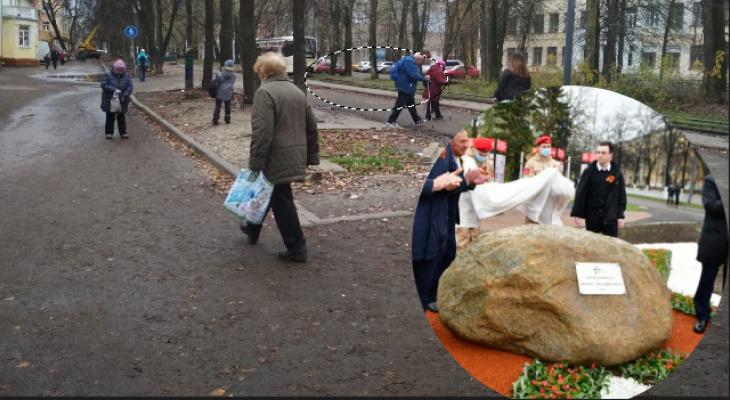 """""""Лучше бы дороги сделали"""": ярославцев возмутил проект будущей стелы"""