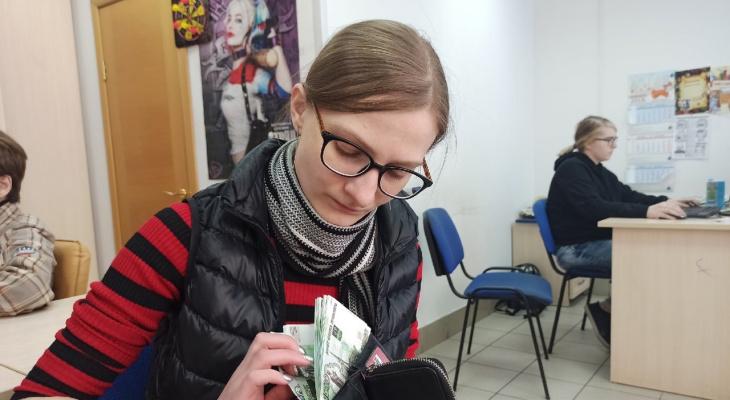 Увеличенные соцвыплаты для ярославцев начнутся на этой неделе: как получить