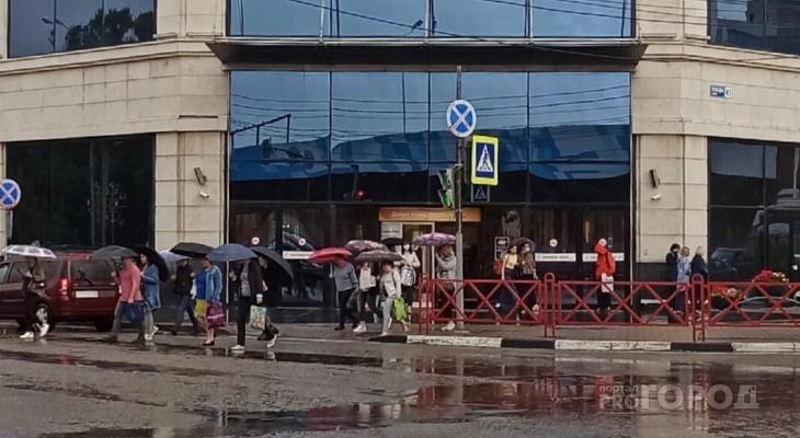 Прогнозируют травмы: экстренное предупреждение МЧС в Ярославле