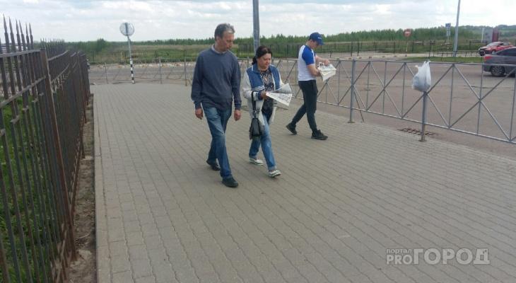 У ТЦ, дома и онлайн: как ярославцам получить газету «Pro Город» бесплатно