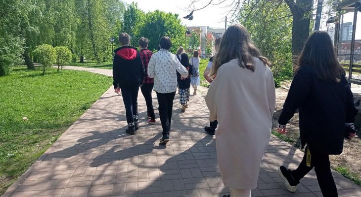 День защиты детей в Ярославле: полная программа праздника