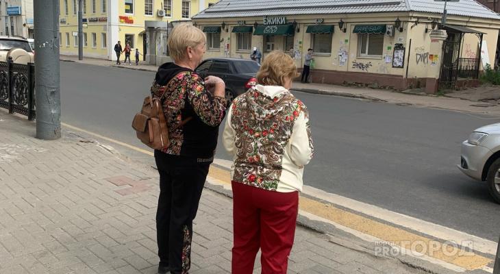 В центре Ярославля ограничат движение: когда и где