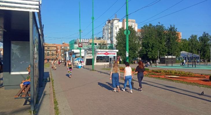 Влетит в копеечку: сколько будет стоить отдых на курортах в России