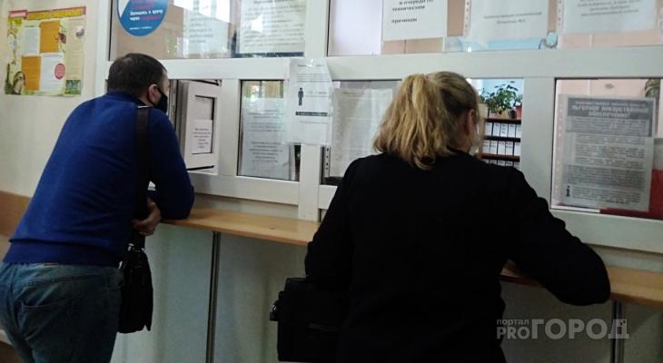 В Ярославле привившимся от коронавируса обещают смартфон
