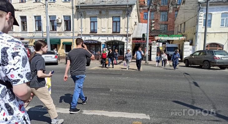 В длинные выходные в Ярославле перекроют центр города