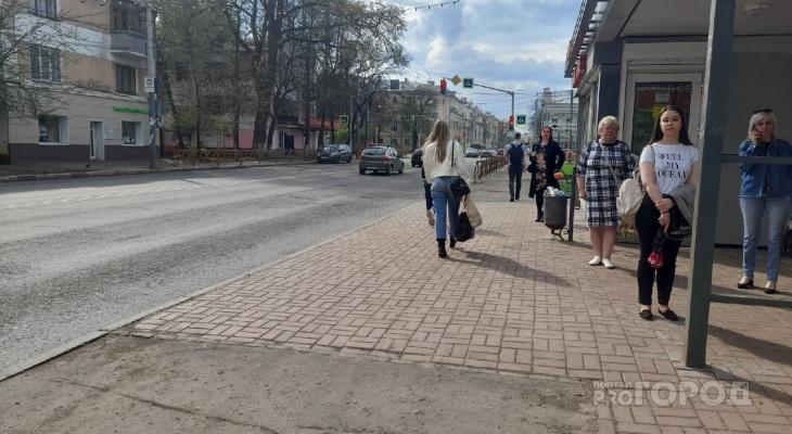 В центре Ярославля ограничат движение транспорта: когда и где