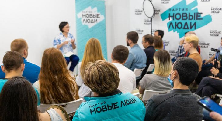 Партия «Новые люди» выступила против создания агломерации «Ярославль-Иваново-Кострома»