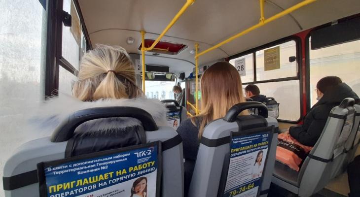 В Ярославле откроют новый автобусный маршрут