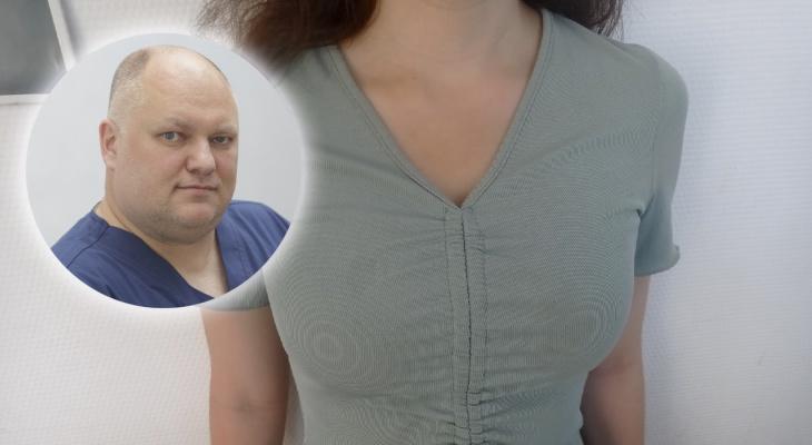 """""""Это временно"""": почему после вакцины растёт грудь, объяснил врач из Ярославля"""
