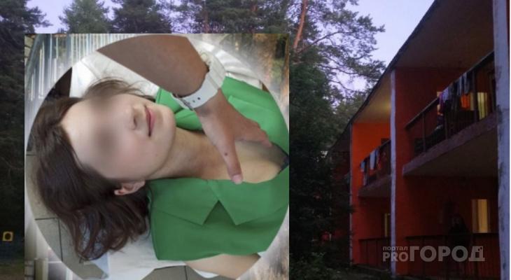 """""""Трогал спящую девочку"""": после скандала в детском лагере под Ярославлем возбудили уголовное дело"""