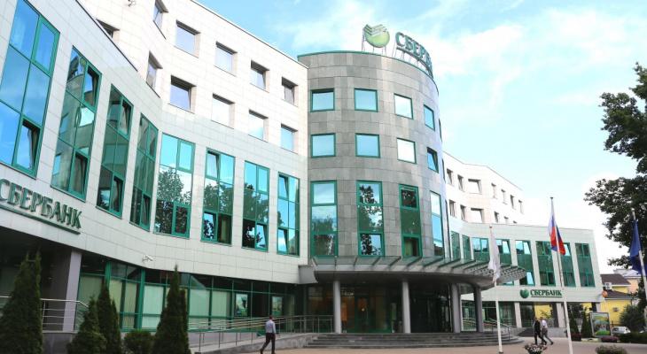 Более 60% сотрудников Сбербанка в Ярославской области  вакцинировались от COVID-19