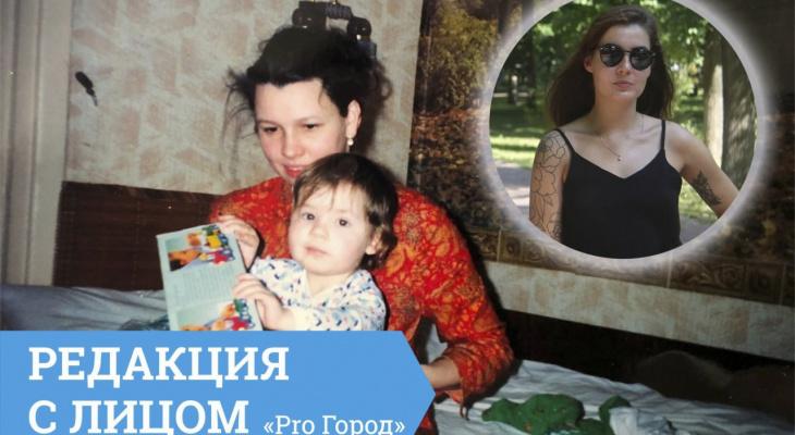 Накопить на эвтаназию с пенсии невозможно: как умирала мама журналиста ПроГорода