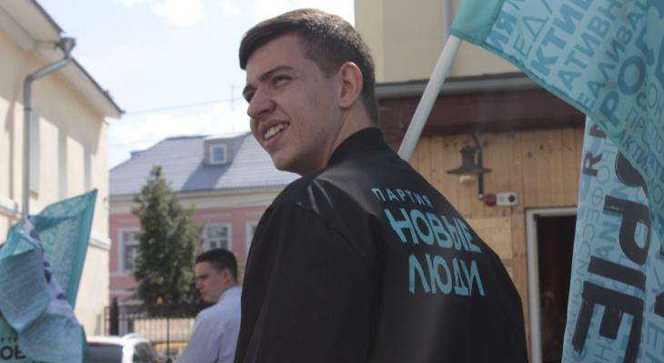 Владимир Карпов и Владислав Мирошниченко из партии «Новые люди» поборются за голоса ярославских избирателей
