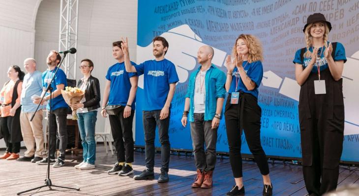 Звезды театра и кино прочитают рассказы писателей со всей России