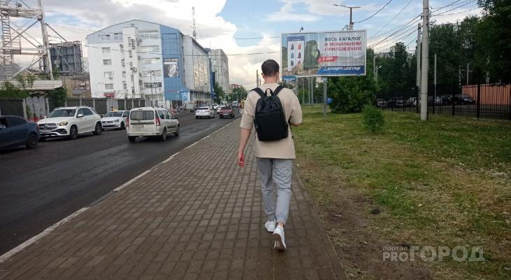 Погода сильно испортится: экстренное предупреждение от МЧС в Ярославле