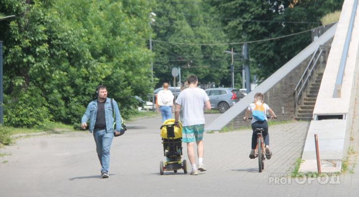Эти газы поражают легкие: в выбросах аммиака и сероводорода в центре Ярославля обвинили завод