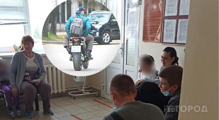 За жизнь мальчика борются врачи: в Ярославле мотоциклист сбил ребенка