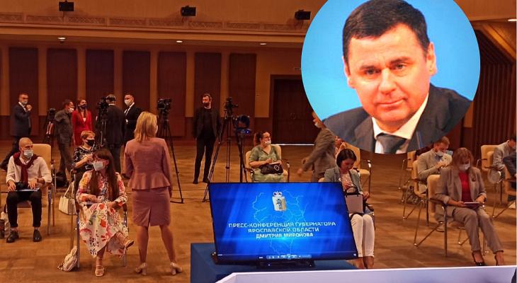 Ковид, транспорт, дороги, личное: губернатор Миронов дает пресс-конференцию в Ярославле
